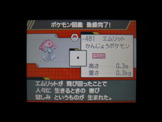 CIMG0777.jpg