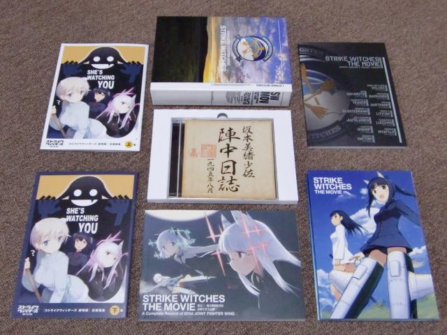 ストライクウィッチーズ 【新品】 Blu-ray限定版 劇場版
