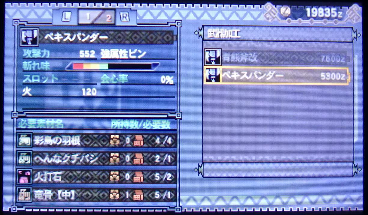 CIMG2753.jpg