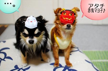 ポテ福&マヨ鬼2
