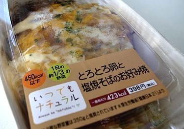 okonomiyaki01.jpg