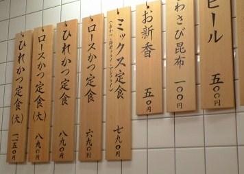 yamabe01.jpg