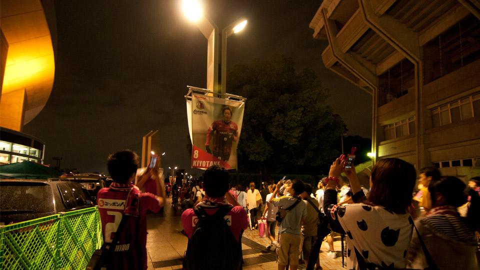 rum20120630_penant.jpg