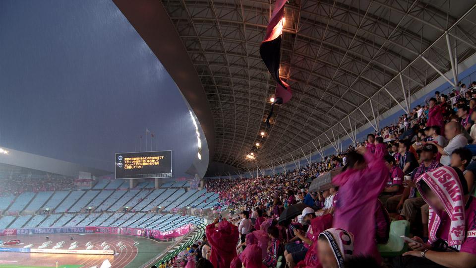 rum20120915_stadium1.jpg