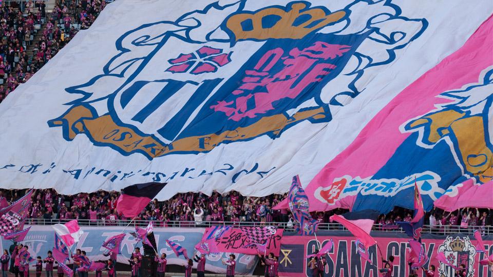 rum20121201bigflag.jpg