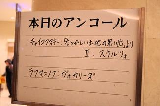 IMGP6914.jpg