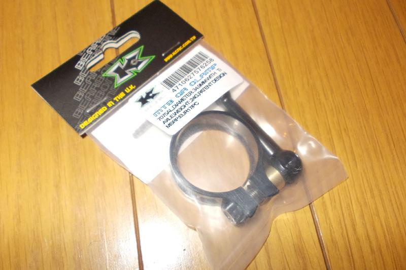 KCNC-シートポストクランプ-QRマウンテンバイククランプ