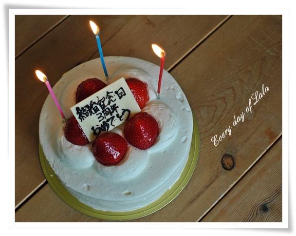 結婚記念日ケーキ201206