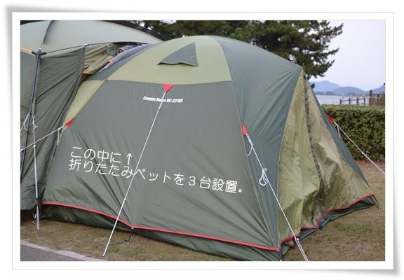 テント内201209