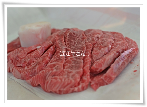 近江牛さん201209