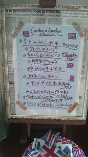 201207312.jpg