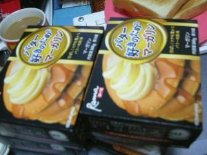 ラーマ バター好きのためのマーガリン