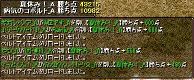 20120828004052ea1.jpg