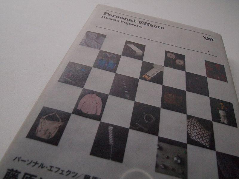 藤原ヒロシ_Personal Effects