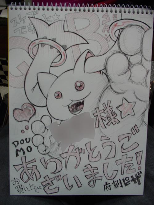 スケブQB1日目(500)