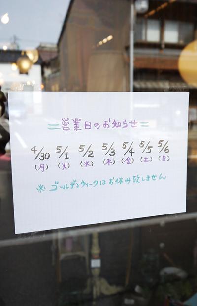blog20430a.jpg