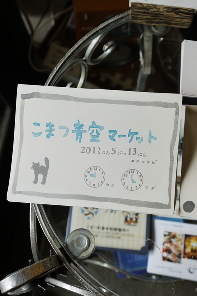 blog20502a.jpg