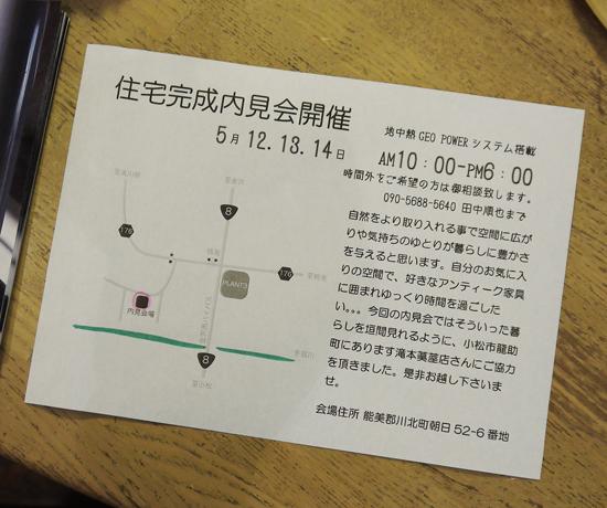 blog20508c.jpg