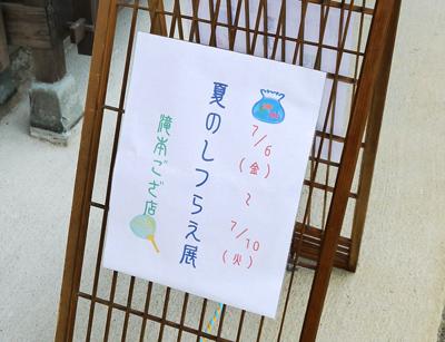 blog20707s.jpg