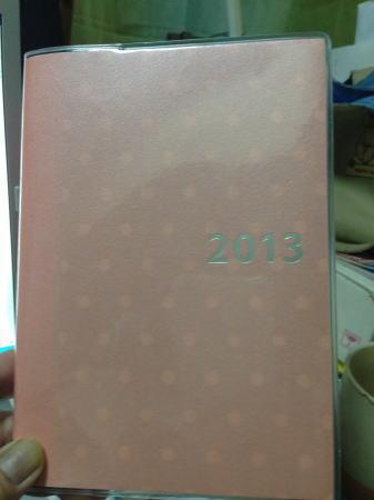 201年手帳
