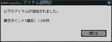 2012060911.jpg