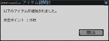 2012061304.jpg