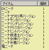 2012080503.jpg