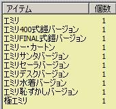 2012080504.jpg