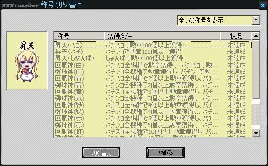 2012101502.jpg