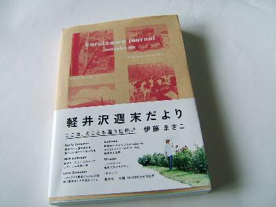 2012_0628(006).jpg
