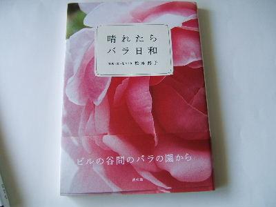 2012_0710(002).jpg