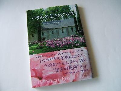2012_0710(003).jpg