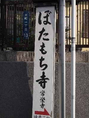 P1014160.jpg