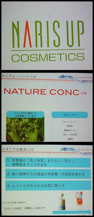 P1130007-vert.jpg
