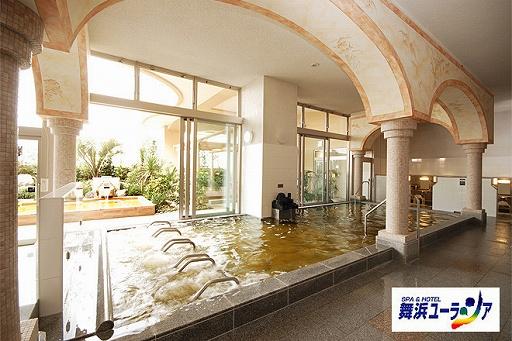ユーラシア温泉