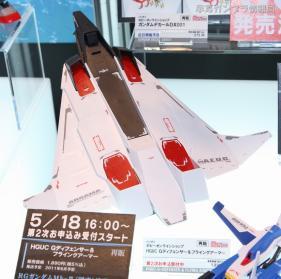 SHIZUOKA HOBBY SHOW 2012 0403