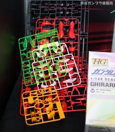 SHIZUOKA HOBBY SHOW 2012 1404