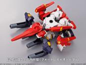 BB戦士 ガンダムAGE-3(ノーマル・オービタル・フォートレス)彩色試作10