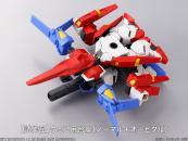 BB戦士 ガンダムAGE-3(ノーマル・オービタル・フォートレス)彩色試作09