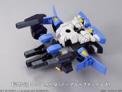 BB戦士 ガンダムAGE-3(ノーマル・オービタル・フォートレス)彩色試作08