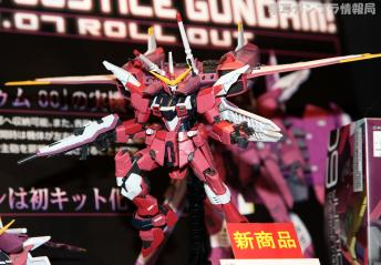 SHIZUOKA HOBBY SHOW 2012 1502