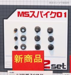 SHIZUOKA HOBBY SHOW 2012 1706