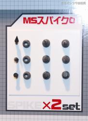 SHIZUOKA HOBBY SHOW 2012 1705