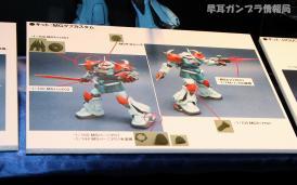 SHIZUOKA HOBBY SHOW 2012 1719