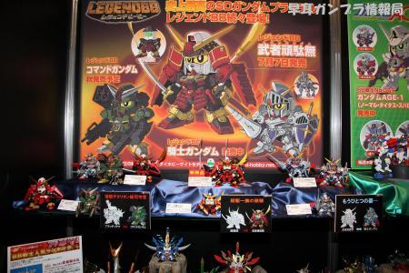 SHIZUOKA HOBBY SHOW 2012 1801