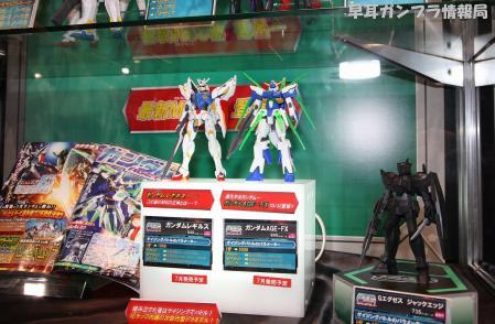 TOKYO TOY SHOW 2012 0101