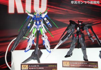 TOKYO TOY SHOW 2012 0111