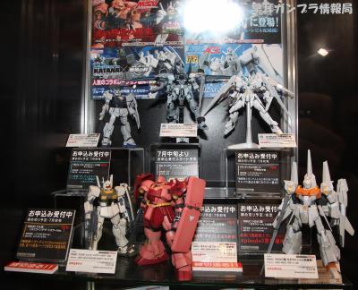 TOKYO TOY SHOW 2012 0301