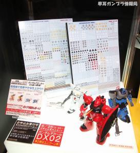 TOKYO TOY SHOW 2012 0302