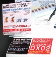 TOKYO TOY SHOW 2012 0304
